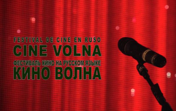 Festival de cine ruso – Volna